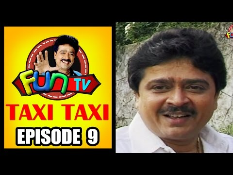 Taxi Taxi | Tamil Comedy Drama | Episode 09 | S. Vee. Shekhe