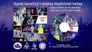 Gambar cover WolArm Worship - Ամեն բան կարող եմ / Amen ban karox em [AUDIO]