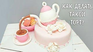 Гравитационный Торт? ЛЕГКО! | LoraCake ♥