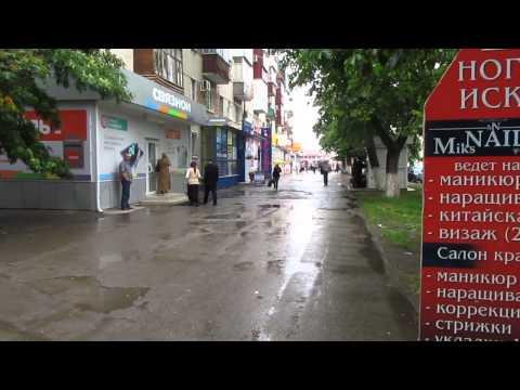 Невинномысск, Гагарина, 10Трафикточка съемки между объектами)