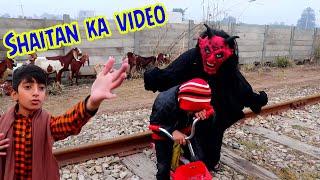 New Shaitan vs Train with Toy Bicycle (Shaitan ka New Video)