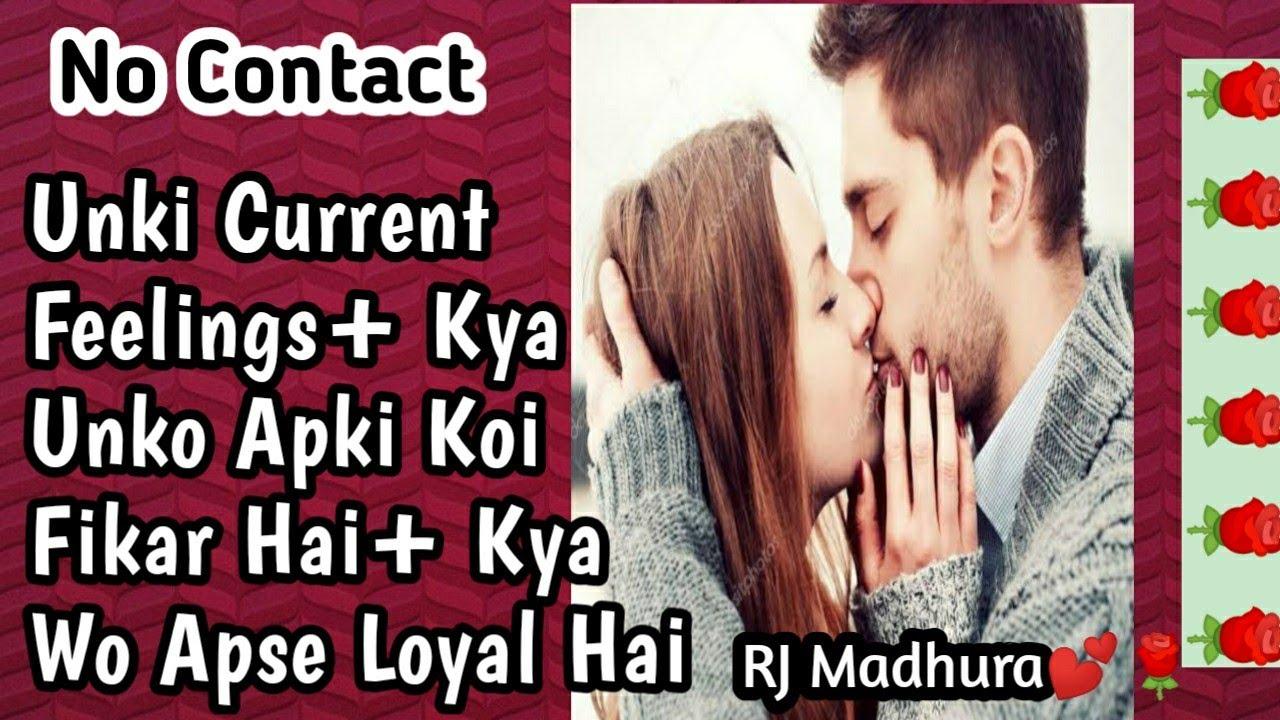 Hindi Tarot Reading|Pick A Card|No Contact+Current Feelings😟+Kya Unko Fikar Haii🤗|Love Reading♥️