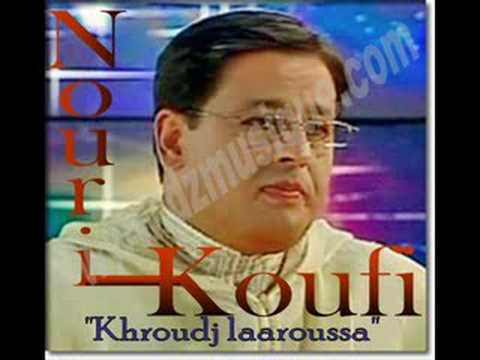 nouri koufi mp3