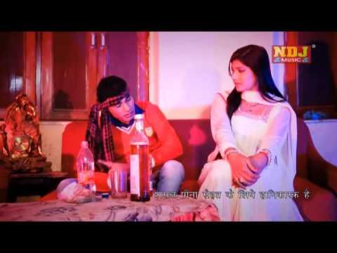 Awesome Haryanvi Folk Song  Meri Na Mane Bhartar  2015 Dj Hits Haye Nachan Aali