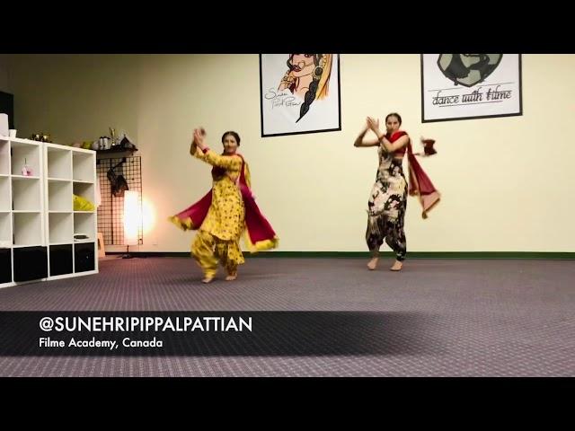 Ik Gera Gidha | Sunehri Pippal Pattian
