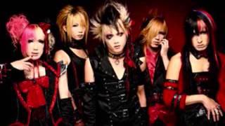 xJihadx (xジハードx) - Boku no me ni Utsutta Saigo no Kimi (僕の目に映った最期の君) (2007)