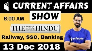 8:00 AM - Daily Current Affairs 13 Dec 2018 | UPSC, SSC, RBI, SBI, IBPS, Railway, KVS, Police
