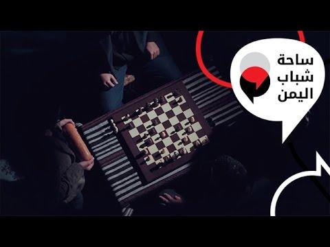 فيديو: حصار تعز .. تحديات العمل الإنساني