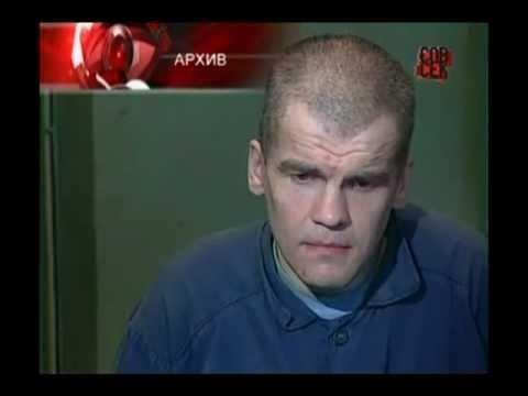 Документальное расследование. Сергей