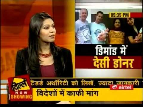 dating online delhi aaj tak live