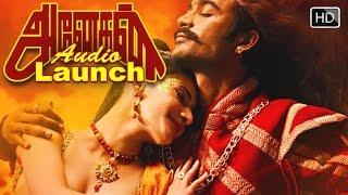 Tamil Movie 2015 Anegan | Audio launch | Full Length HD