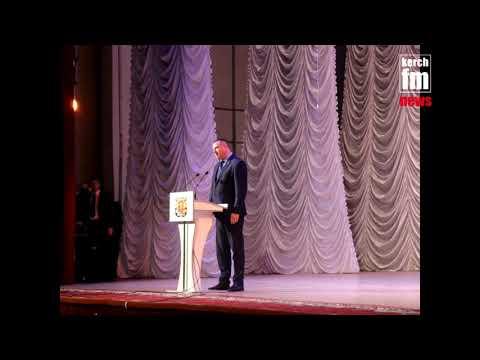 Kerch.FM: В Керчи отпраздновали  День   Республики Крым