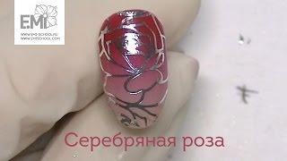 Мастер-класс омбре гель-лаком и слайдеры Naildress. Дизайн ногтей быстро!