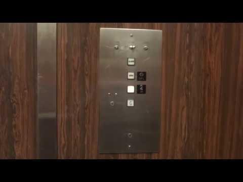 Vintage 1967 Montgomery G&P Hydraulic Elevator - Wick Student Center - Daemen College - Amherst, NY