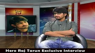 young-hero-raj-tarun-exclusive-interview-about-kumari-21f-movie-vanitha-tv