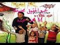 اغنية السبوع من البوم مجد القاسم عيد لاده 201مي3   YouTube
