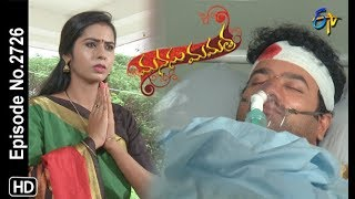Manasu Mamata | 15th October 2019  | Full Episode No 2726 | ETV Telugu
