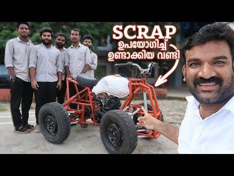 Scrap ഉപയോഗിച്ച് ഉണ്ടാക്കിയ വണ്ടി | Ebadu Rahman Tech