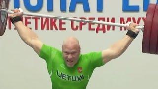 2011 European Weightlifting Championships, Men 94 kg \ Тяжелая Атлетика. Чемпионат Европы