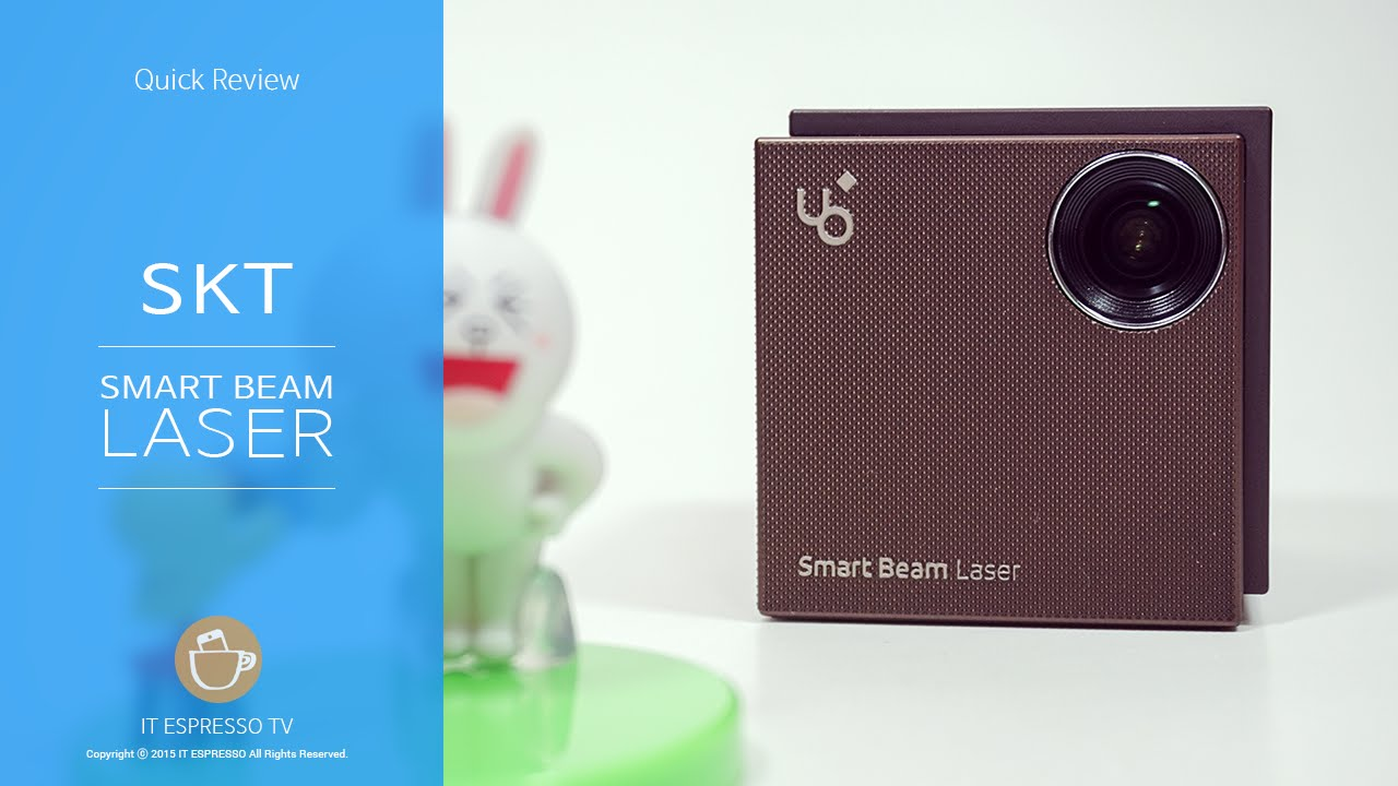 Uo스마트빔 레이저 리뷰 Uo Smart Beam Laser Review Youtube