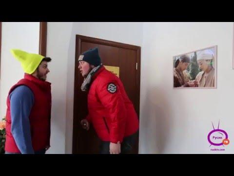 Тасик и Русик  Это любовь