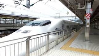 700系新幹線JR西日本所属編成 小田原駅発車