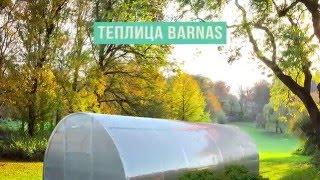 Теплица для сотового поликарбоната BARNAS(Каркас для теплиц из поликарбоната: 1. Высокая скорость САМОСТОЯТЕЛЬНОЙ сборки — 2-3 часа благодаря максима..., 2016-02-21T10:35:03.000Z)