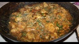 Chicken Karahi - Dhaba Style Recipe in Urdu/Hindi - Step by Step