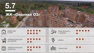 видео Новостройки в Красногорском районе  Моск обл. от 1.59 млн руб за квартиру