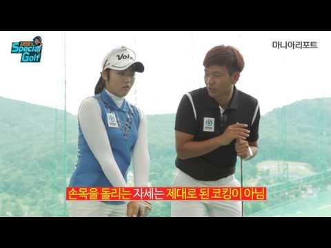 [김민호의 스페셜골프(3)]골프 비거리, '중력'아 도와줘!