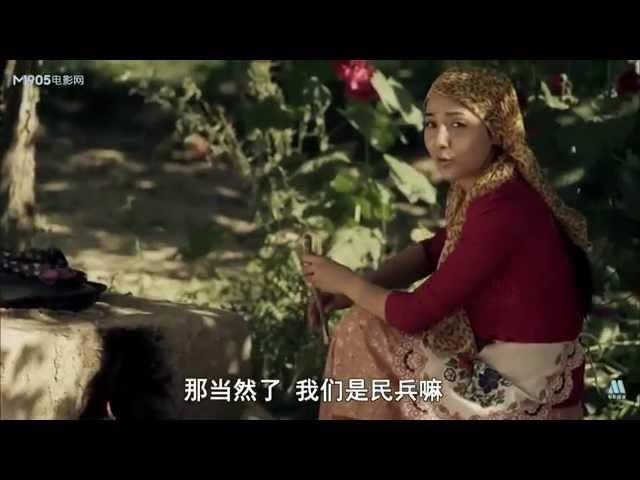 最新電影【西域鐵騎】高清完整版 國語 HD