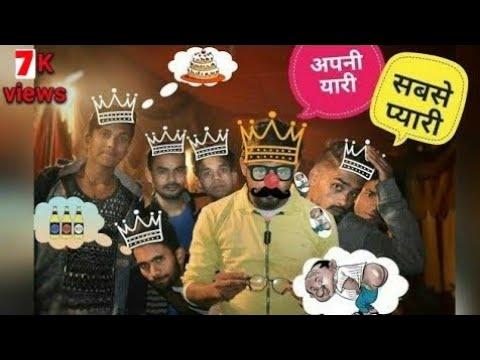 Apni Yaari Sabse Pyaari    Mukul Mukandpuriya    funny video    ravi ka birthday