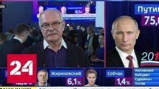 Никита Михалков: это замечательная, мощная и очень нужная победа - Россия 24