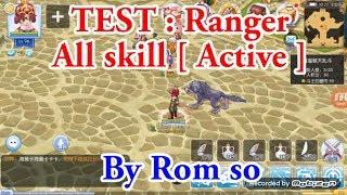 Ragnarok Mobile [ Sv.China ] : CBT - Test all skill [ Active ] - Ranger