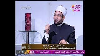 فوق القانون مع وائل عرفة | أول لقاء مع الشيخ