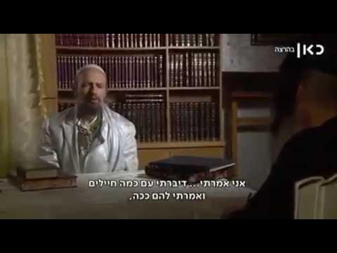 """מעלת חיילי צה""""ל הקרביים - הרב דב קוק"""