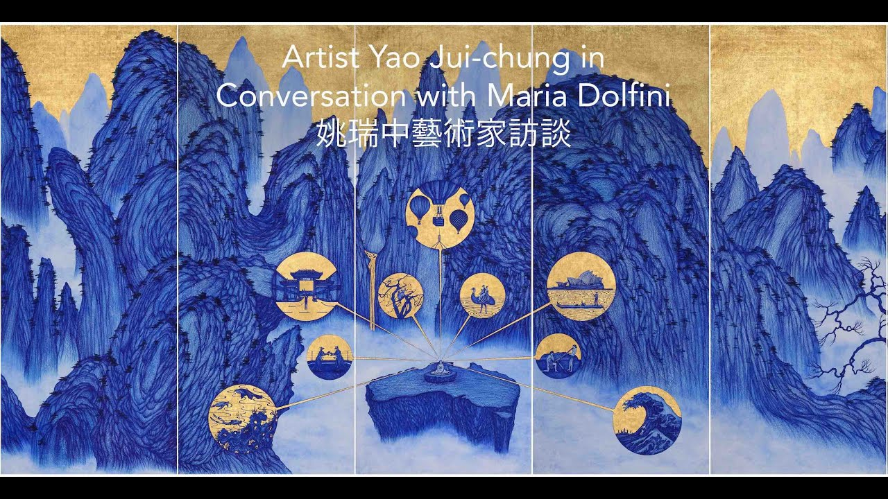 Artist Yao Jui-chung in Conversation with Maria Dolfini | 姚瑞中藝術家訪談