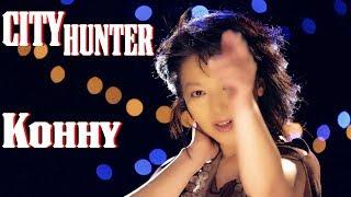 小比類巻 かほる City Hunter〜愛よ消えないで〜Radio Edit
