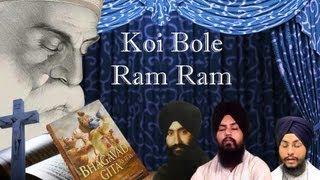 Koi Bole Ram Ram - Bhai Mehtab Singh