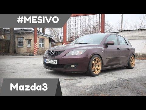 🚗 Mazda 3. ТАЧКА НА СТИЛЕ ПОСОНЫ! #MESIVO Обзор Автомобиля и Тест Драйв. Мазда 3