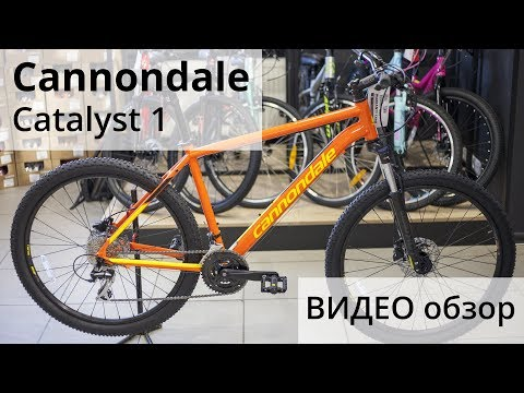 e2469658d83 Cannondale Catalyst 1 2019 - YouTube