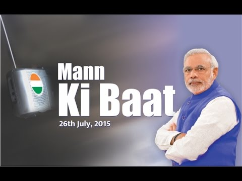 PM Modi's Mann Ki Baat, July 2015