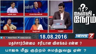 Kelvi Neram - News7 Tamil TV Social debate show