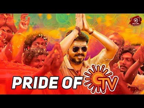 Sun Tv Pride Moment With Thalapathy Vijay   Sarkar   Sura