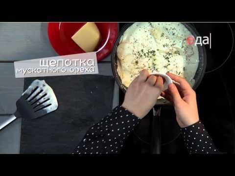 Картофельный гратен с мускатным орехом