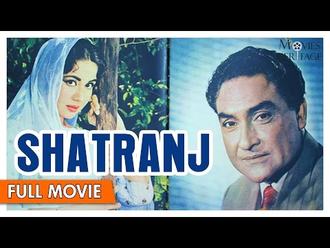 Shatranj 1956 Full Movie   Ashok Kumar, Meena Kumari, Nanda   Old Classic Movies   Movies Heritage