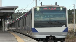 JR常磐線 富岡駅 E531系