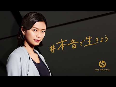 榮倉奈々 HP CM スチル画像。CM動画を再生できます。
