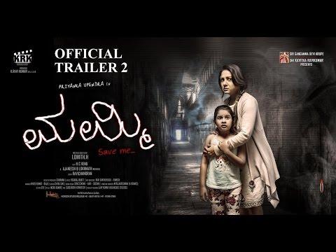 Mummy - Save Me | Official Trailer 2 | Kannada | 2016 | Priyanka Upendra |