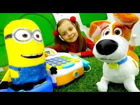 Магазин для 🐶 Домашних Животных. Видео Макс и Соня! Развивающие игры #длядетей Видео игрушки